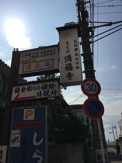 20160812013.JPG
