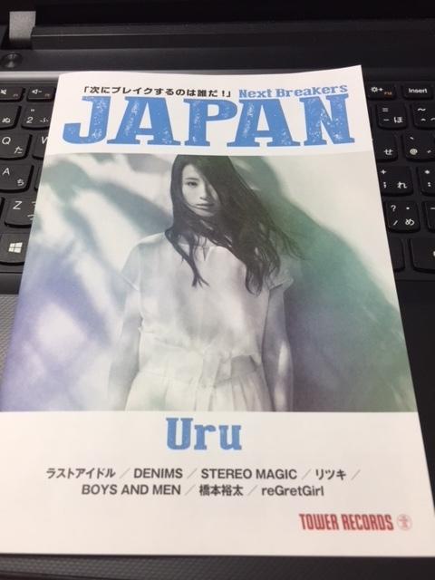 20171219001.JPG