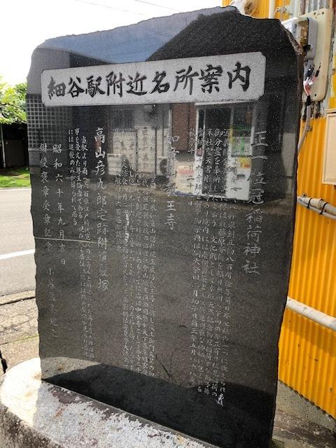hosoyaeki (3).jpg