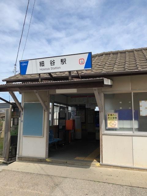 hosoyaeki (4).jpg