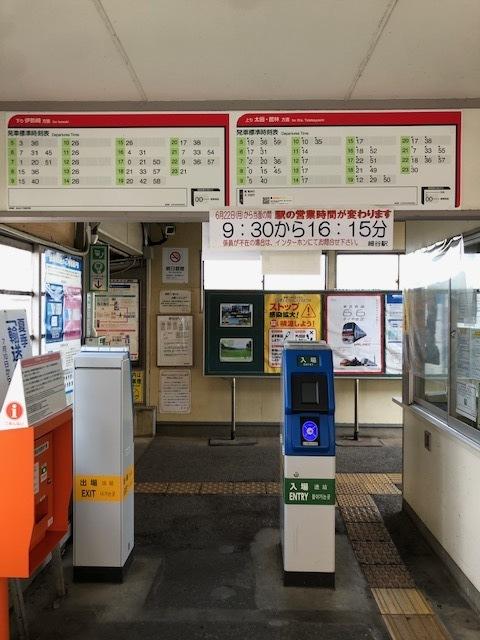 hosoyaeki (7).jpg